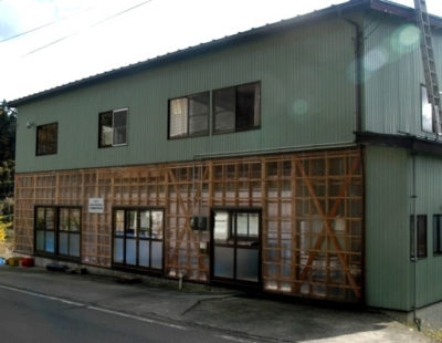 Yamaju Koi Farm